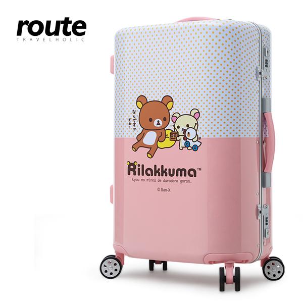 Rilakkuma 拉拉熊 29吋午後時光 鋁框行李箱(多款任選)