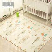 85折免運-寶寶爬行墊加厚可折疊嬰兒童爬爬墊家用客廳泡沫拼接地墊子游戲毯