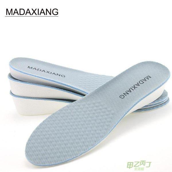 (交換禮物)男士女式休閒鞋板鞋帆布鞋增高鞋墊網面透氣1.5cm-3.5cm內增高墊