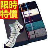 長襪 襪子禮盒 生日父親節禮物-男防臭純棉抗菌58e34【時尚巴黎】