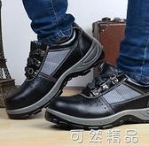 勞保鞋絕緣鞋透氣勞保鞋夏電工鞋安全鞋防護鞋工作鞋