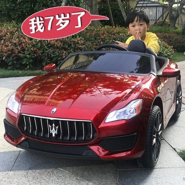 瑪莎拉蒂兒童電動車四輪帶遙控汽車可坐小孩童車寶寶玩具車可坐人WY【全館八折限時免運】