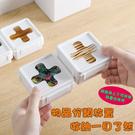 【十字收納盒】小方 抽屜分類置物盒 可視槽設計輕鬆取物桌面雜物盒