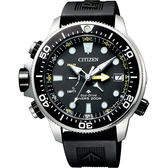 【送米奇電扇】CITIZEN 星辰 PROMASTER 光動能200米潛水錶-黑膠帶/46mm BN2036-14E