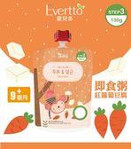 韓國 愛兒多 Evertto 嬰幼兒即食粥(紅蘿蔔豆腐) 副食品/寶寶粥130g(9個月以上適用)可微波