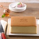 蜂蜜蛋糕【米迦千層乳酪蛋糕】