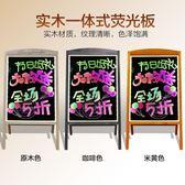 led發光小黑板廣告牌60 80手寫電子熒光板閃光屏螢瑩光版銀光黑板魔方數碼館