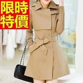 風衣外套 長版-長袖質感氣質禦寒日系女大衣2色59o35【巴黎精品】
