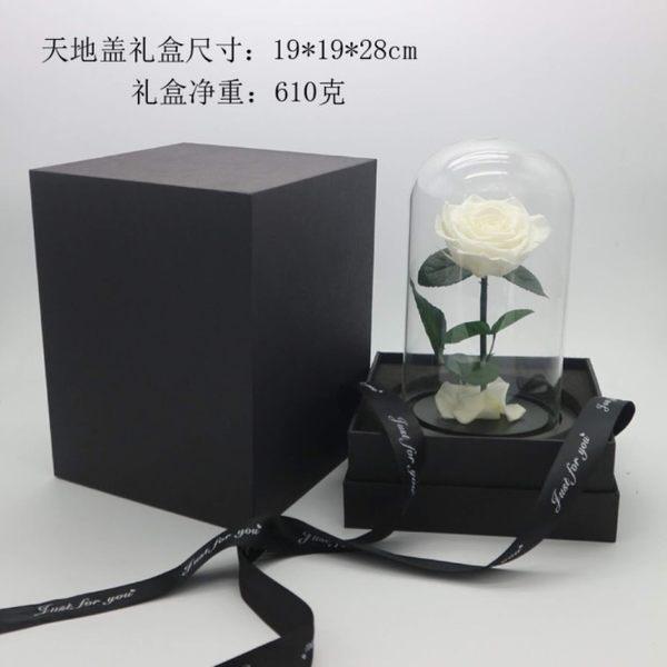 永生花專用禮盒,天地蓋,內附保護海綿,小王子禮盒款(含緞帶)