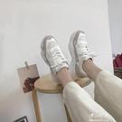 運動鞋女夏季透氣網面新款百搭休閒INS超火網紅老爹鞋女潮 伊莎公主