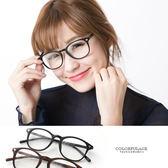 鏡框 金屬箭頭造型小圓粗膠鏡框平光眼鏡 簡單俐落設計 書卷氣 【NY299】單支