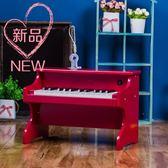 電子琴-鋼琴兒童25鍵小鋼琴早教男女嬰幼兒寶寶玩具0-1-3周歲禮物可彈奏Igo-印象部落