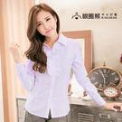 襯衫--甜心OL氣質美-胸前荷葉邊條紋設計長袖襯衫(白.粉M-4L)-I97眼圈熊中大尺碼★