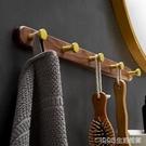 實木掛鉤進門掛衣架衣帽鉤子牆上門後壁掛衣鉤衣服玄關排鉤牆壁 1995生活雜貨