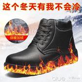冬季勞保鞋棉鞋防寒保暖加絨鋼包頭防滑男女工作安全防護耐磨鞋子 深藏blue