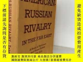 二手書博民逛書店1946年 American-罕見Russian Rivalry