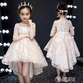 演出服 兒童禮服公主裙走秀花童鋼琴演出服女童婚紗裙拖尾主持人晚禮服冬