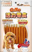 *KING WANG*【CR3 雞肉潔牙棒130g】新活力零食