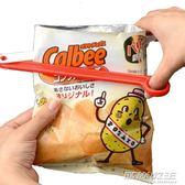 進口食品封口夾塑料袋保鮮密封夾便攜奶粉糖鹽雞精夾子櫻花匯  时尚教主
