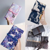 和風化妝刷包收納袋子專業彩妝PU工具卷包【櫻田川島】