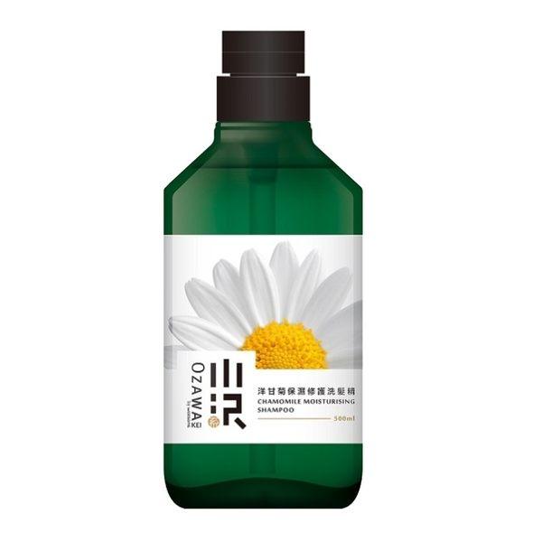 OZAWAKEI 洋甘菊保濕修護洗髮精 500ml