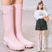英倫時尚膠鞋水鞋女可愛雨靴成人高筒水靴防滑女士雨鞋 蘿莉小腳ㄚ