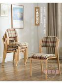 (聖誕交換禮物)家用布藝咖啡廳餐椅現代簡約椅子靠背歐式書桌椅單人木椅xw