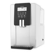【元山】免安裝RO雙溫飲水機YS-8100RWF