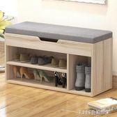 儲物凳 宜家換鞋凳式鞋櫃現代簡約創意鞋架多功能儲物鞋櫃簡易換鞋小鞋櫃 igo 1995生活雜貨