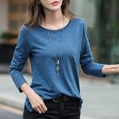 竹節棉t恤女長袖寬鬆 大碼打底衫韓版初秋季新款薄款百搭上衣服潮