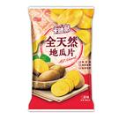 卡迪那全天然地瓜片-原味90g【愛買】
