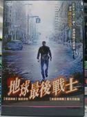 挖寶二手片-I01-005-正版DVD*電影【地球最後戰士】-傑夫貝歐傑*強班奈特