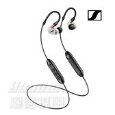 【曜德】 森海塞爾 Sennheiser IE 100 PRO Wireless 入耳式監聽藍牙耳機套裝組 2色 可選