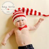 帽子 針織 毛線 寶寶 拍照造型帽 BW