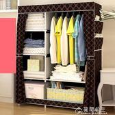 簡易衣柜布藝布衣柜鋼架單人衣櫥組裝雙人收納柜子簡約現代經濟型花間公主igo