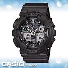 CASIO 卡西歐手錶專賣店 G-SHOCK GA-100CF-8A  男錶  雙顯 橡膠錶帶 黑 耐衝擊構造 防水 鬧鈴 世界時間