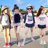 現貨出清-兒童泳衣小女孩中大童分體裙式長袖防曬可愛公主學生女童寶寶泳裝 【5-28】