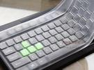 約翰家庭百貨》【FA000】桌上型電腦鍵...