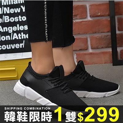 鞋均一價299運動鞋韓版純黑色潮流百搭透氣網面運動鞋休閒鞋【09S2436】