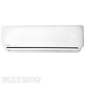 (含標準安裝)禾聯定頻分離式冷氣28坪HI-168F9/HO-1685