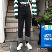 直筒褲高腰翻邊闊腿褲韓版學生bf原宿風百搭黑色直筒寬鬆捲邊牛仔褲女潮   艾維朵