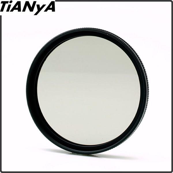 又敗家@天涯Tian ya抗刮18層多層鍍膜62mm偏光鏡MC-CPL偏光鏡Nikon Nikkor 20mm f2.8D 85mm f1.8D 70-300mm f4-5.6G