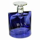 Bvlgari BLV Notte Limited Edtion 藍茶女香深夜版 75ml