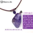 紫水晶項鍊 水晶項鍊 精油項鍊 寶石項鍊 助思考 集中注意力 智慧之石 愛的守護石