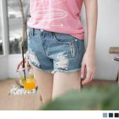 《BA2058》經典破損拉鏈設計抽鬚牛仔短褲.3色 OrangeBear