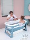泡澡桶大人家用折疊浴桶可坐加大號全身小孩沐浴盆成人浴缸洗澡桶 草莓妞妞