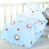 新生兒包被棉嬰兒抱被春夏冬抱毯春秋季薄款被子襁褓包巾寶寶用品梗豆物語