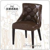 【水晶晶家具/傢俱首選】霍華黑色造型鐵腳咖啡色低背餐椅 JF8488-2