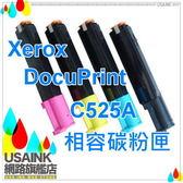 USAINK ☆FUJI XEROX CT200652/DP C525A/C525/C2090FS/C2090F 黃色環保碳粉匣