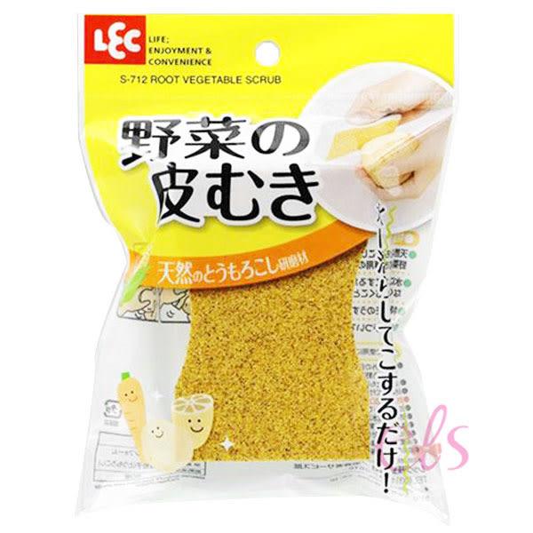日本製 LEC 野菜削皮海綿刷 1入 ☆艾莉莎ELS☆